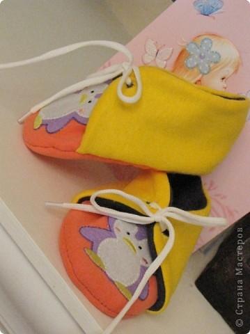 Вот такие башмачки сшила для своей любимой доченьки. фото 1
