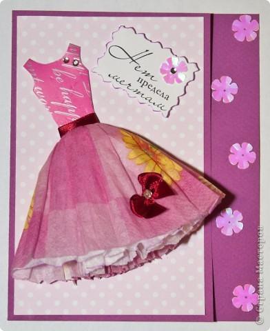По мотивам открыток-платьев....