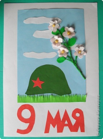 Эти открытки сделали недавно  вместе с учениками для ветеранов к Дню Победы. Спасибо огромное мастерицам Страны Мастеров за их замечательные идеи  http://stranamasterov.ru/technics/napkins_details   http://stranamasterov.ru/node/66031tid=451%2C1345 http://stranamasterov.ru/node/52588?tid=1345  фото 3