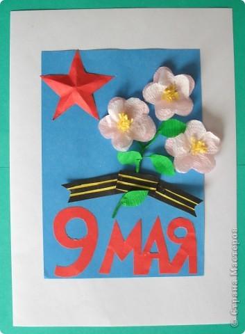 Эти открытки сделали недавно  вместе с учениками для ветеранов к Дню Победы. Спасибо огромное мастерицам Страны Мастеров за их замечательные идеи  http://stranamasterov.ru/technics/napkins_details   http://stranamasterov.ru/node/66031tid=451%2C1345 http://stranamasterov.ru/node/52588?tid=1345  фото 4