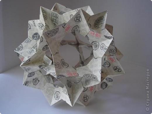 Мне понравилась бумага в рабботе. Это продолжение предыдущей работы http://stranamasterov.ru/node/187717?tid=850. Из одного листа бумаги. Всегда на Электру сажала цветы, а вот эта понравилась без них. Пока оставила ее так. фото 3