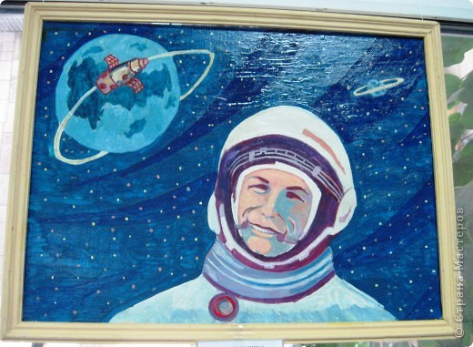 Представляю Вашему вниманию фоторепортаж с  краевого конкурса, посвящённого Дню Космонавтики. Выставка получилась очень интересной, красочной и разнообразной. фото 19