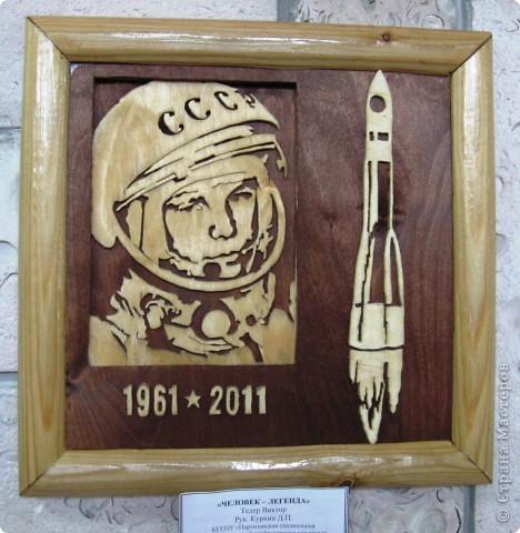 Представляю Вашему вниманию фоторепортаж с  краевого конкурса, посвящённого Дню Космонавтики. Выставка получилась очень интересной, красочной и разнообразной. фото 21