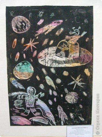 Представляю Вашему вниманию фоторепортаж с  краевого конкурса, посвящённого Дню Космонавтики. Выставка получилась очень интересной, красочной и разнообразной. фото 22