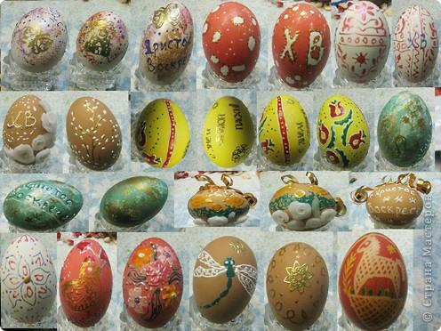 Как на праздник Пасхи мы с мамой яйца разукрасили! фото 3
