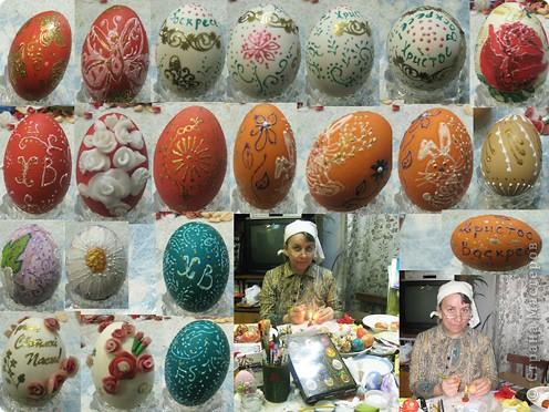 Как на праздник Пасхи мы с мамой яйца разукрасили! фото 1