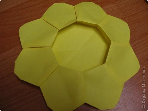 Оригами Делаем вместе вазу