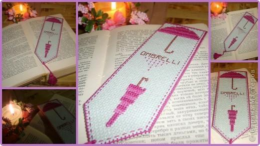 закладочка с ней даже самая скучная книга становится интересней:) фото 1