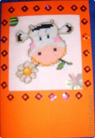 открытка варежка фото 5