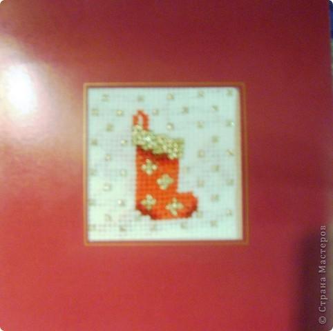 открытка варежка фото 8