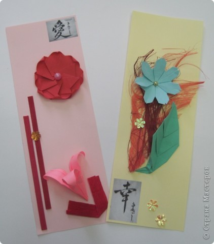 """Серию этих открыток отправили вместе с моей ученицей Калистратовой Марией на фестиваль """"Волшебный мир оригами"""" в город Омск для участия в конкурсе тематической выставки. фото 3"""