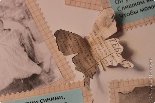 Это деталька - бабочка из газеты. Газета военных лет найдена в сети, распечатана, состарена, вырезана бабочка. Но игра не совсем стоила свеч, поскольку не очень читается текст, да и площадь небольшая.