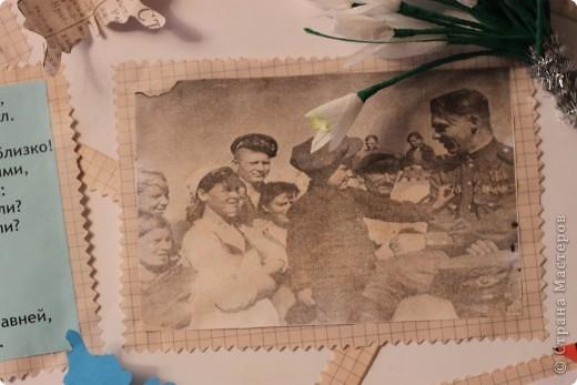 Это деталька - бабочка из газеты. Газета военных лет найдена в сети, распечатана, состарена, вырезана бабочка. Но игра не совсем стоила свеч, поскольку не очень читается текст, да и площадь небольшая. фото 4