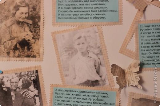 Это деталька - бабочка из газеты. Газета военных лет найдена в сети, распечатана, состарена, вырезана бабочка. Но игра не совсем стоила свеч, поскольку не очень читается текст, да и площадь небольшая. фото 5