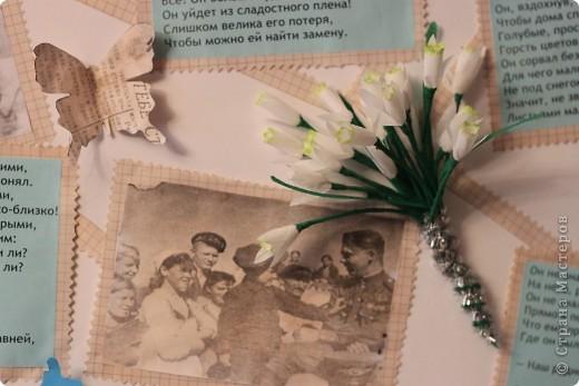 Это деталька - бабочка из газеты. Газета военных лет найдена в сети, распечатана, состарена, вырезана бабочка. Но игра не совсем стоила свеч, поскольку не очень читается текст, да и площадь небольшая. фото 8