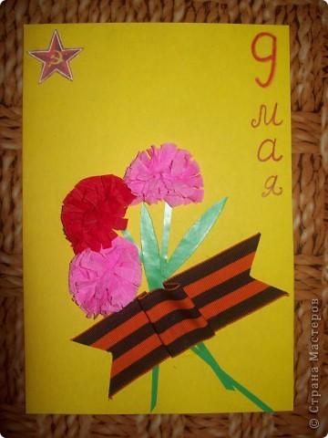 Эти открыточки я сделал в подарок нашим ветеранам! фото 1