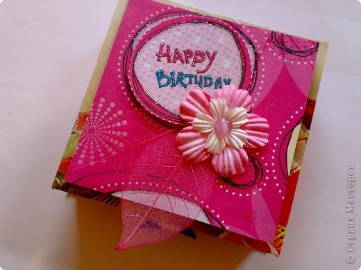 Коробочка для подруги на день рождение. фото 2