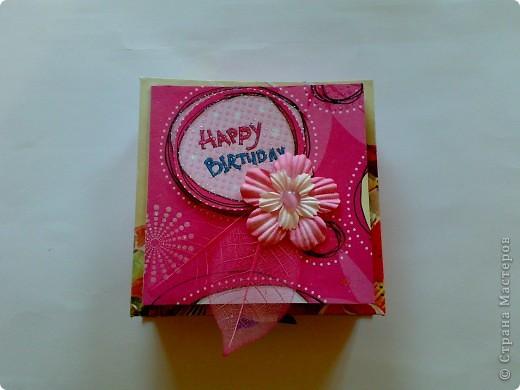 Коробочка для подруги на день рождение. фото 1