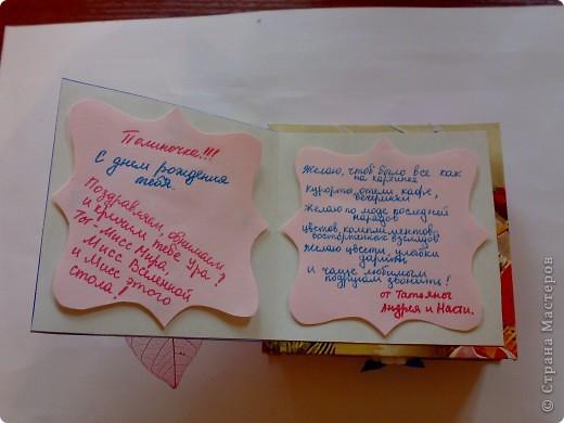 Коробочка для подруги на день рождение. фото 3