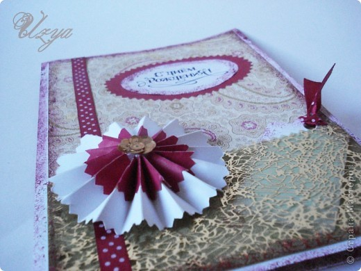 На День рождения подруге сделала вот такой подарок) Очень рада, что он ей понравился)) фото 4