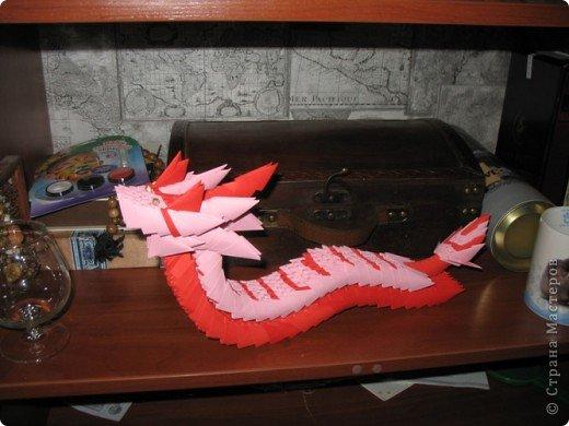 Морской дракон фото 1