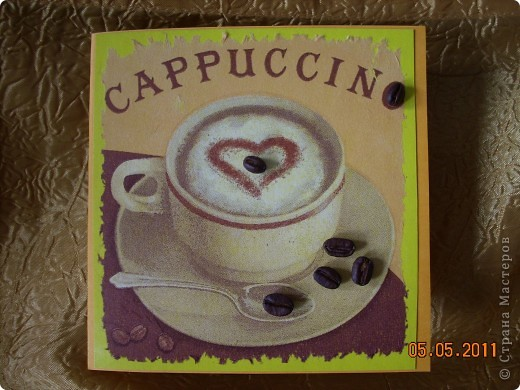 Кофейная открыточка. фото 1