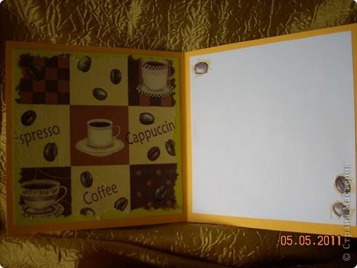 Кофейная открыточка. фото 2