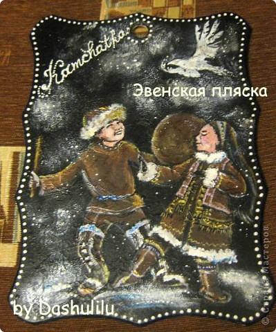 Эвены - веселый народ:) фото 1