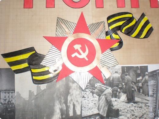 Считаю День Победы самым важным праздником для всей России.1941 - 1945 гг. 4 года войны  и даже спустя столько лет наша боль утрат не угасла и не  стала слабее!  фото 1
