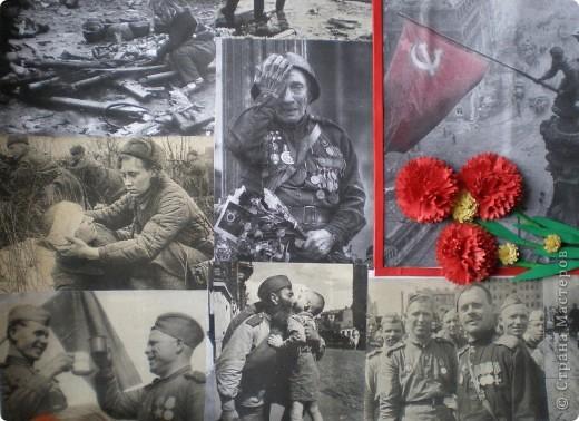 Считаю День Победы самым важным праздником для всей России.1941 - 1945 гг. 4 года войны  и даже спустя столько лет наша боль утрат не угасла и не  стала слабее!  фото 6