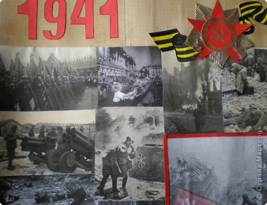 Считаю День Победы самым важным праздником для всей России.1941 - 1945 гг. 4 года войны  и даже спустя столько лет наша боль утрат не угасла и не  стала слабее!  фото 7