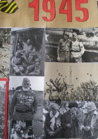 Считаю День Победы самым важным праздником для всей России.1941 - 1945 гг. 4 года войны  и даже спустя столько лет наша боль утрат не угасла и не  стала слабее!  фото 8