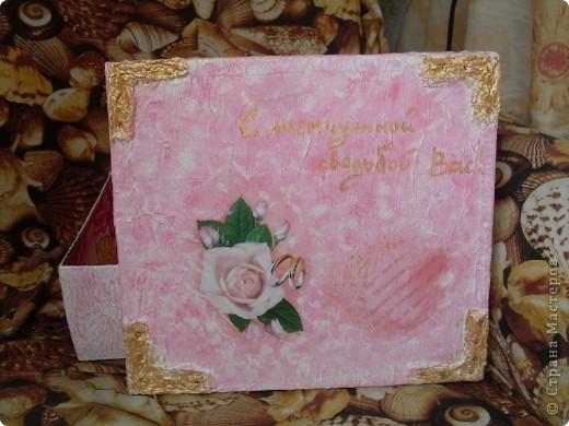 Вот такой подарок получился родителям на 30 лет совместной жизни, т.е на жемчужную свадьбу! фото 2
