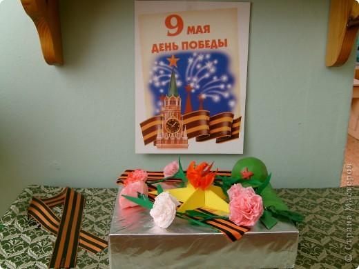 """Ко дню победы с детьми сделали памятник """"Вечный огонь""""  фото 1"""