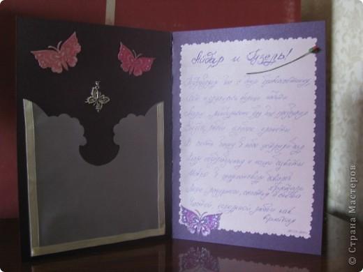 На свадебку фото 2