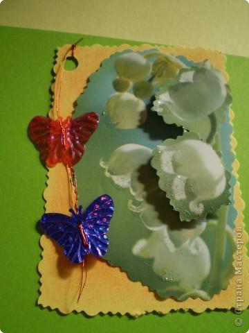 Девочки я так люблю цветы, и вот  решила такую серию  сделать, права первого выбора за: Vitulichka,   Ларисочка,   Улик и Лучик,  radik.  фото 5
