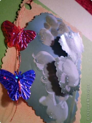 Девочки я так люблю цветы, и вот  решила такую серию  сделать, права первого выбора за: Vitulichka,   Ларисочка,   Улик и Лучик,  radik.  фото 6