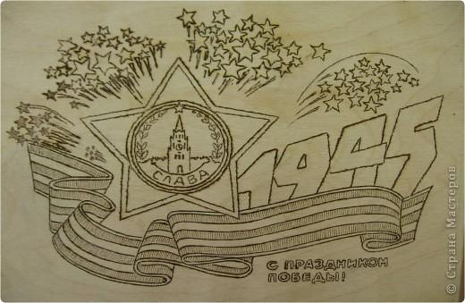 Картина панно рисунок день победы