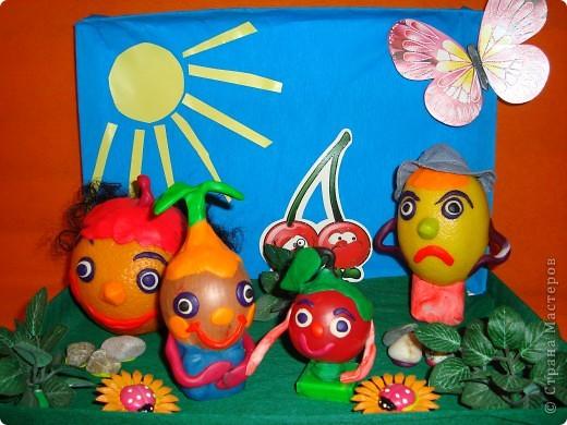 Материал природный Овощи фрукты ягоды