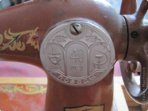 Нужна помощь Советская детская швейная машинка фото 2