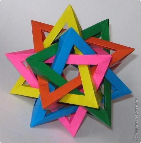 Привет! 5 intersecting tetrahedra, автор: Thomas Hull Эта штуковина покорилась мне со второго раза /первая попытка была безжалостно измята и отправлена в корзину.  фото 1