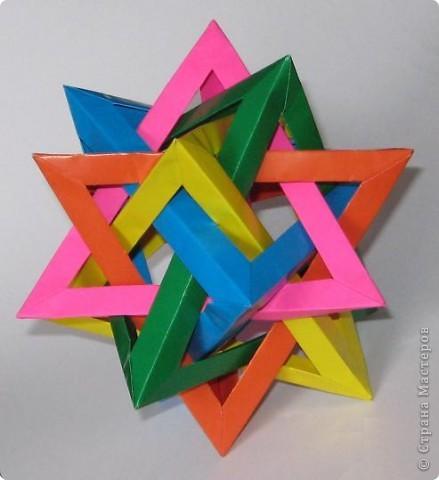 Привет! 5 intersecting tetrahedra, автор: Thomas Hull Эта штуковина покорилась мне со второго раза /первая попытка была безжалостно измята и отправлена в корзину.  фото 2
