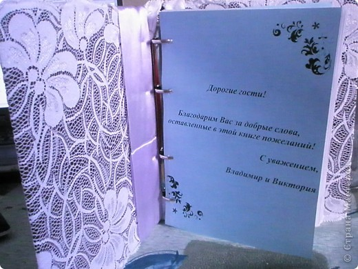 Альбом для пожеланий. Использовала: старый блокнот со скоросшивателем, атласная лента, кружево, розочки из ленты.  фото 2