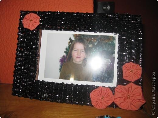 моя рамочка фото 1