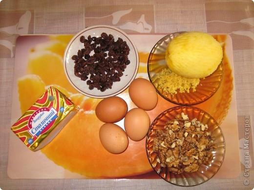 200 гр.маргарина.200гр сахара 4 яйца.100гр изюма.3 столовые ложки рубленых орехов.1 лимон.сода. фото 1