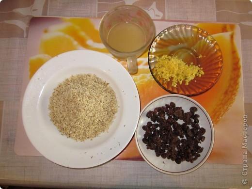 200 гр.маргарина.200гр сахара 4 яйца.100гр изюма.3 столовые ложки рубленых орехов.1 лимон.сода. фото 3