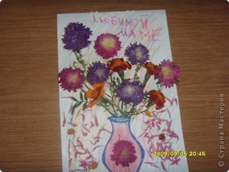 Открытка из цветов