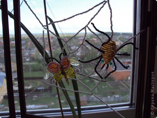 Вот таких насекомых, сплела моя золотуня-Дануся.