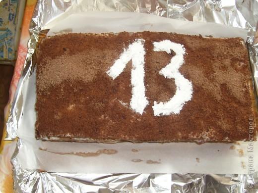 """Торт """"Мамина радость"""" был приготовлен на день рождение мамы , очень порадовал нас. Спасибо за рецепт Мусичке http://stranamasterov.ru/node/160118?c=favorite фото 2"""