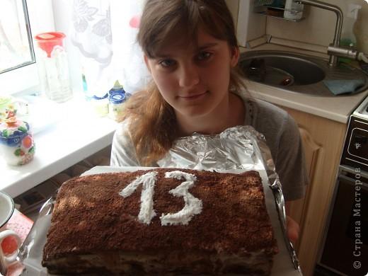 """Торт """"Мамина радость"""" был приготовлен на день рождение мамы , очень порадовал нас. Спасибо за рецепт Мусичке http://stranamasterov.ru/node/160118?c=favorite фото 3"""